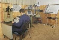 1985: Uffici tecnici controllo qualità